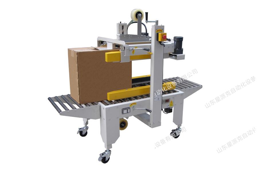 XFX-4060侧传动高箱封箱机