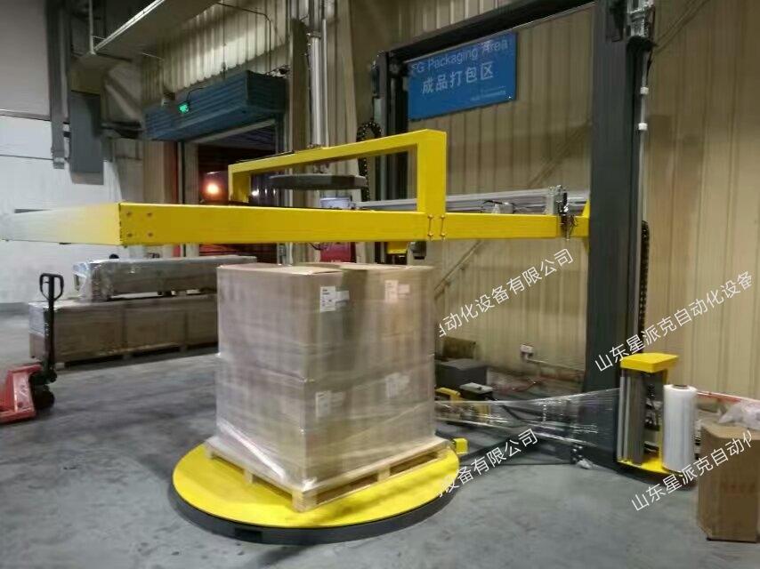 XAT300SPS覆顶膜托盘缠绕包装机