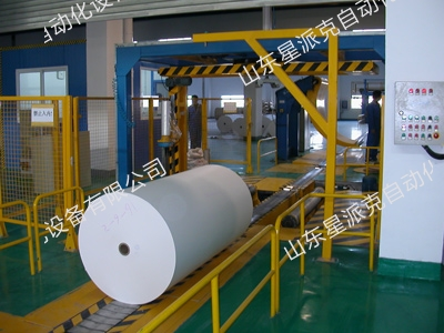 XYR400PPS悬臂式圆筒纸缠绕包装机