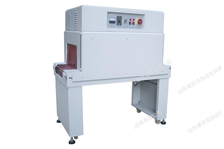 XRS-4525热收缩炉
