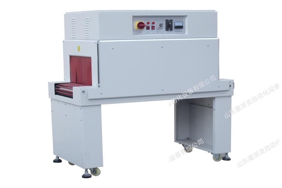 XRS-5030热收缩包装机
